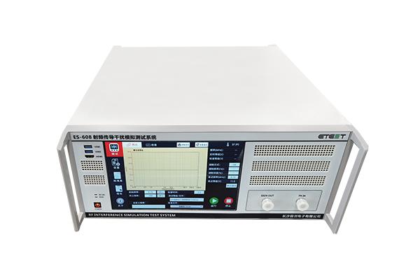 射频传导干扰模拟测试系统
